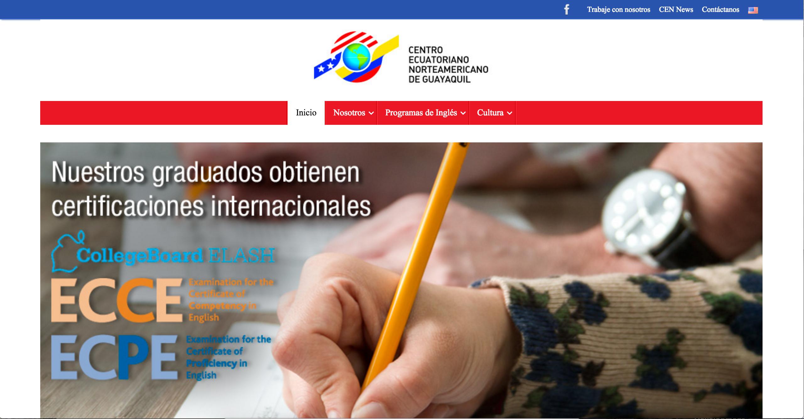 Centro Ecuatoriano Norteamericano de Guayaquil